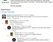Ответы майл.ру 180px-Pepper2