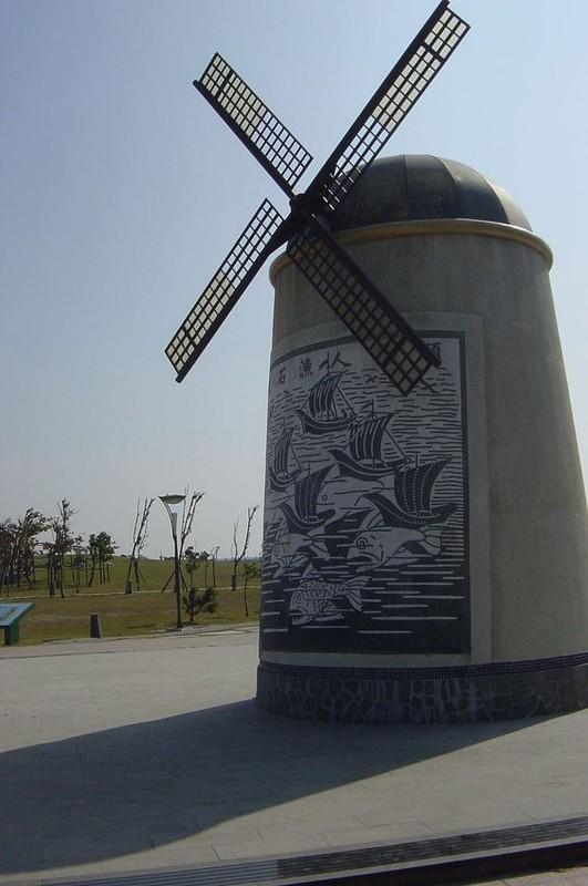 Moulins à vent, moulins à eau  - Page 5 17991c66