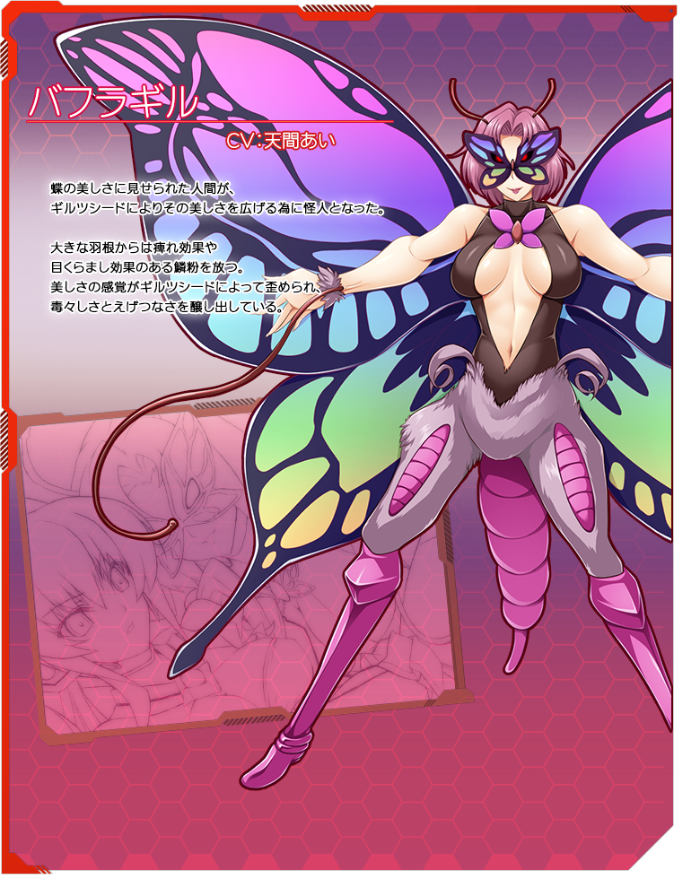 Light Wings Warrior Princes ExS-TiA Chr10a