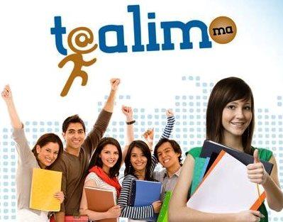 Taalim.ma 2014 تفعيل البريد الاكتروني الخاص بالمترشحين لامتحانات الباكالوريا Taalim.ma_