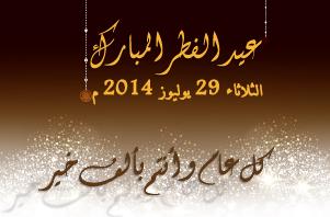 www.habous.gov.ma – وزارة الأوقاف والشؤون الإسلامية Www.habous.gov_.ma_