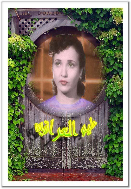 تلوين وتصميمات حليم العراقي للمحبوبة شادية  - صفحة 20 102191