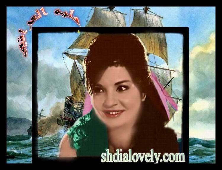 تلوين وتصميمات حليم العراقي للمحبوبة شادية  - صفحة 22 102628