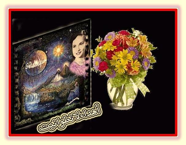 تلوين وتصميمات حليم العراقي للمحبوبة شادية  - صفحة 37 114669
