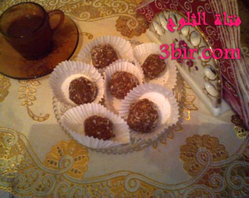 حلوى البنيون الجزائرية 46987