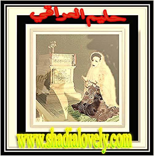 تلوين وتصميمات حليم العراقي للمحبوبة شادية  - صفحة 3 92611