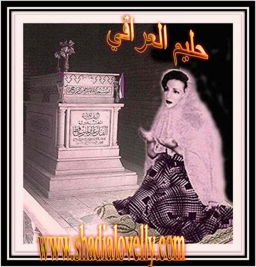 تلوين وتصميمات حليم العراقي للمحبوبة شادية  - صفحة 3 92612
