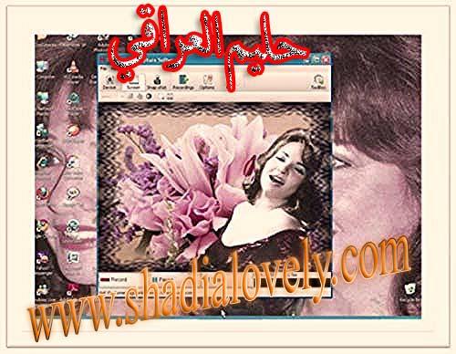 تلوين وتصميمات حليم العراقي للمحبوبة شادية  - صفحة 3 92632