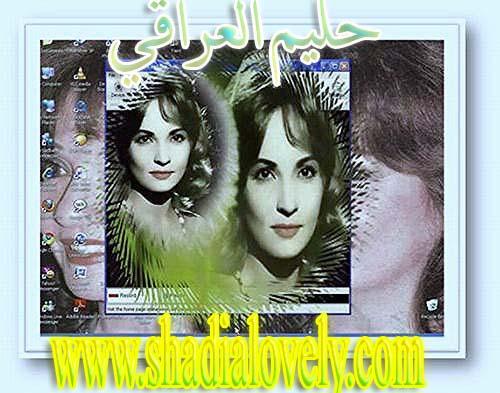تلوين وتصميمات حليم العراقي للمحبوبة شادية  - صفحة 3 92634