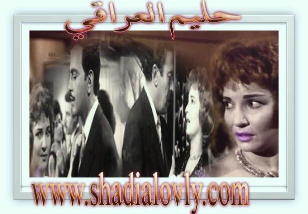تلوين وتصميمات حليم العراقي للمحبوبة شادية  - صفحة 3 92724