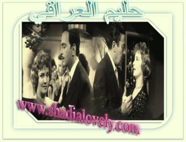تلوين وتصميمات حليم العراقي للمحبوبة شادية  - صفحة 3 92727