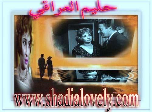 تلوين وتصميمات حليم العراقي للمحبوبة شادية  - صفحة 3 92793