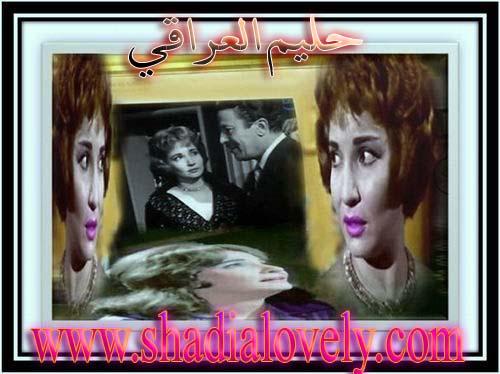 تلوين وتصميمات حليم العراقي للمحبوبة شادية  - صفحة 3 92794