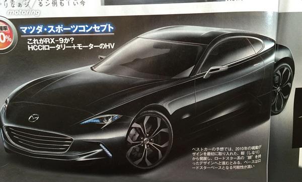 2015 - [Mazda] RX-Vision - Page 2 Img4116997_600