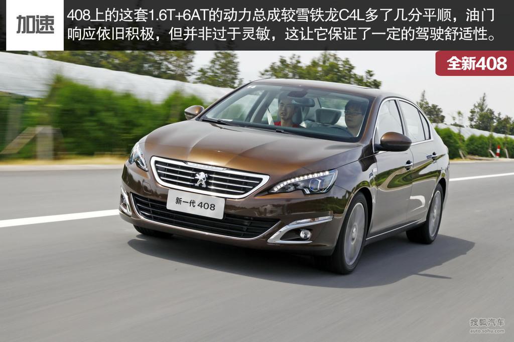 2014 - [Peugeot] 408 II - Page 14 Img3199621_f