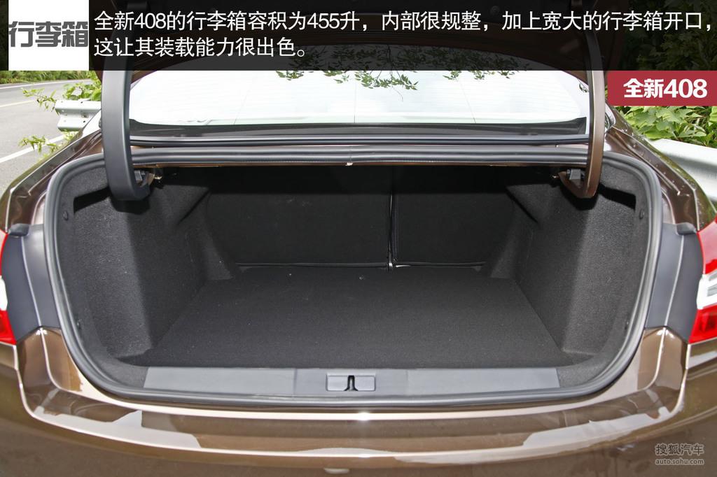 2014 - [Peugeot] 408 II - Page 14 Img3199627_f