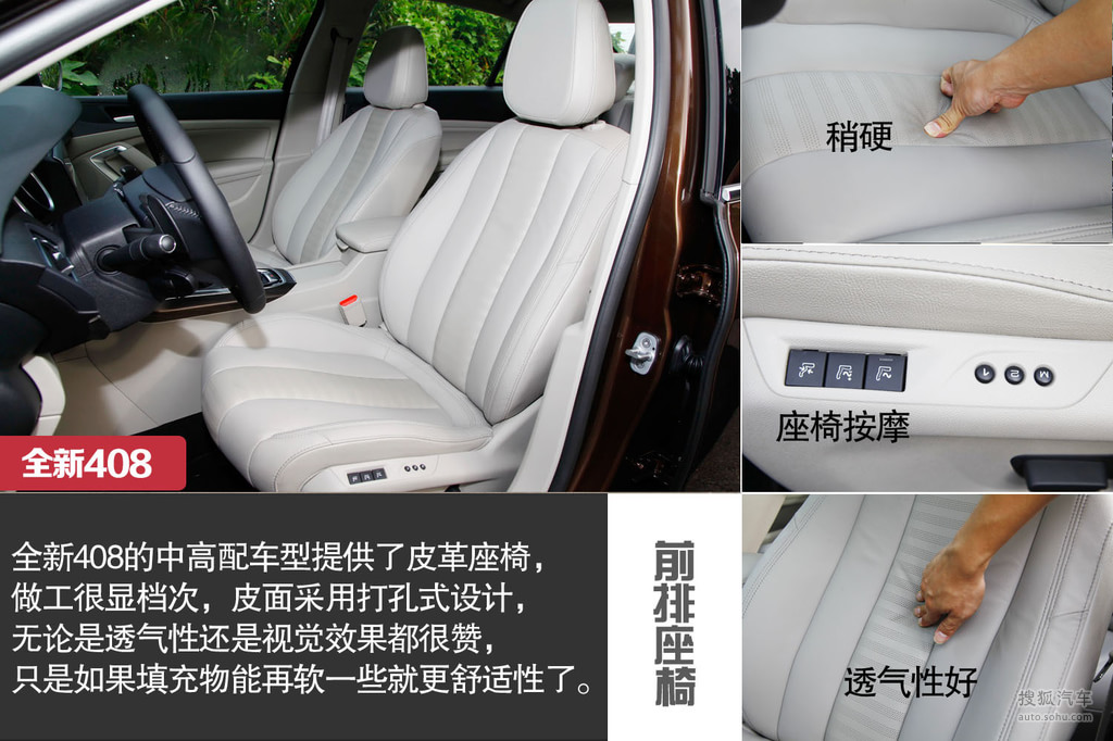 2014 - [Peugeot] 408 II - Page 14 Img3199635_f