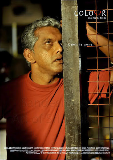 Films - To Watch List - Page 3 Colour-Sinhala-Film