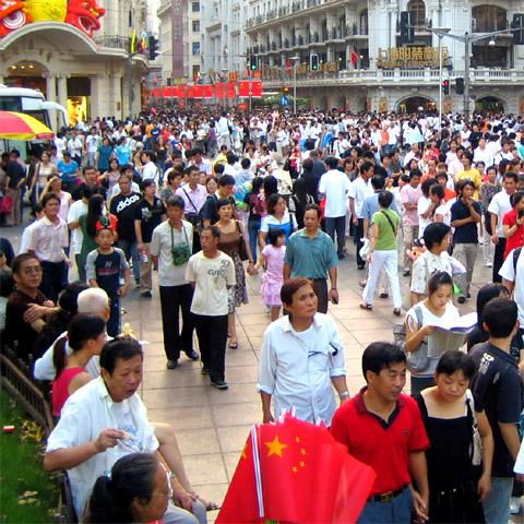 Narodna Republika Kina - Page 2 Chinese_people
