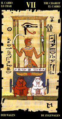 таро - Символы в Египетском Таро 7