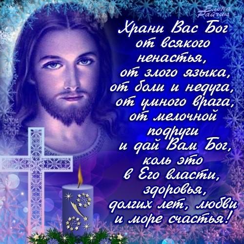 С Крещением Господним! B3c6fe81a7181b58c48db23661984fb3