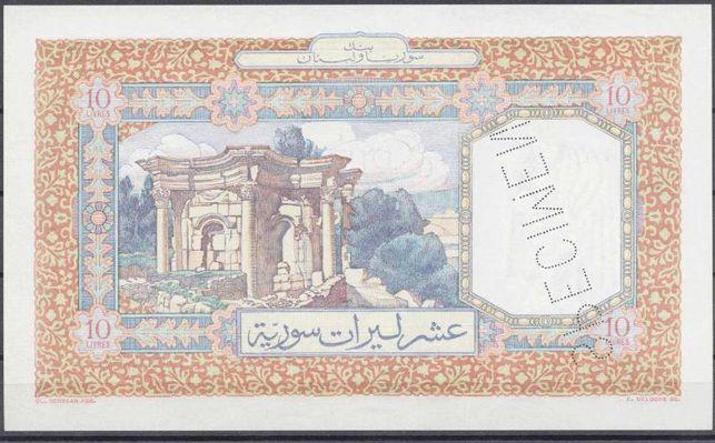 متحف سما حاس الخضراء للعملات السورية  Normal_141487452wABLUr_ph