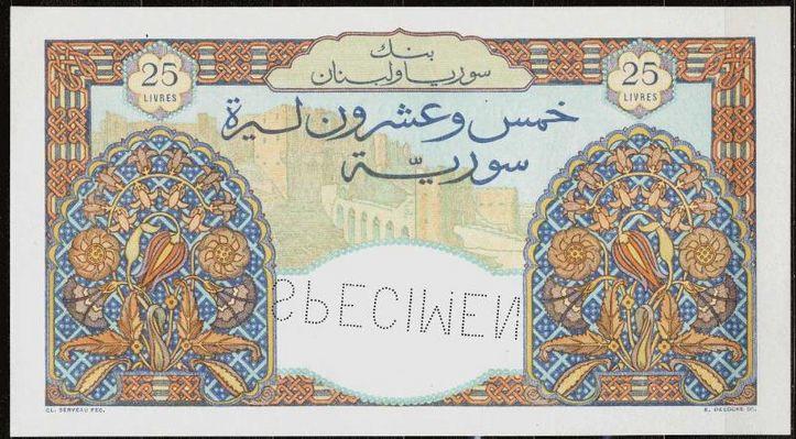 متحف سما حاس الخضراء للعملات السورية  Normal_141490007drLLcP_ph