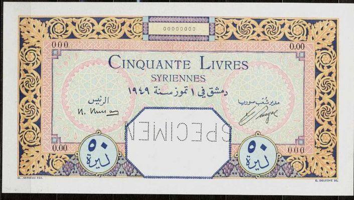 متحف سما حاس الخضراء للعملات السورية  Normal_141490371wScXzc_ph