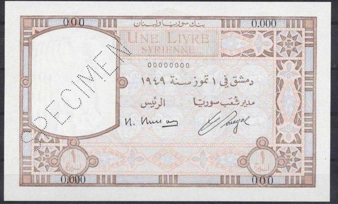متحف سما حاس الخضراء للعملات السورية  Normal_141571342SqgjvH_ph