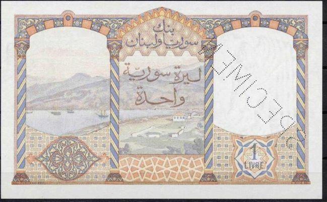 متحف سما حاس الخضراء للعملات السورية  Normal_141571655YbzrQq_ph