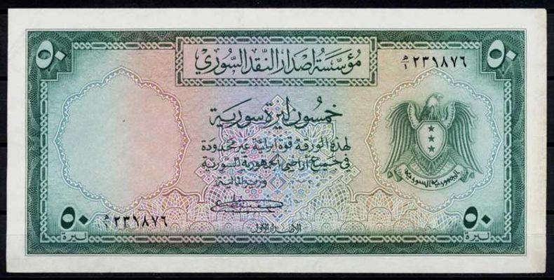 متحف سما حاس الخضراء للعملات السورية  Normal_141571965sVIJOj_ph