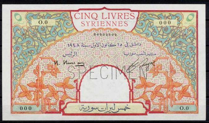متحف سما حاس الخضراء للعملات السورية  Normal_141574165pEfXTg_ph