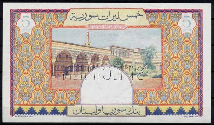متحف سما حاس الخضراء للعملات السورية  Normal_141575487EwhQef_ph