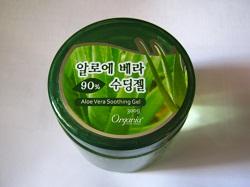 Предлагаю приобрести товары из Кореи сидя на диванчике))) Img_3840