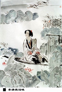ლი ცინ-ჯაო Lqz