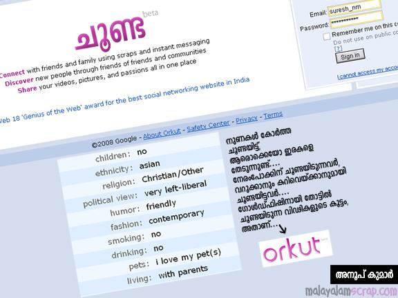 Guest Corner Kavitha-malayalam%20%283%29