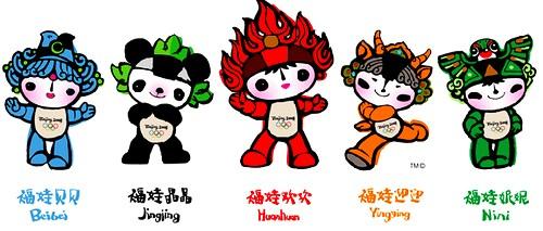 lOS JJOO 20061130071529-mascotas-pekin-2008
