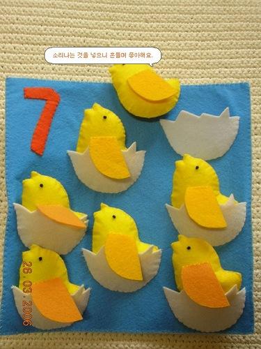 Мастер-класс. Развивающая книга для детей F5792f6dc7e3063f16e6519f4ad26417