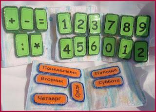 Мастер-класс. Развивающая книга для детей E7b4bb4f11c1712bb5ae6ba3ca314584