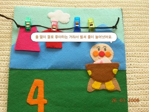 Мастер-класс. Развивающая книга для детей 2ebe59000d8698676c21d08ff1fe73c6