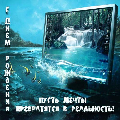 C Днем  Рождения, АЛЕКСАНДР  АЛЕКСЕЕВИЧ! Normal_138