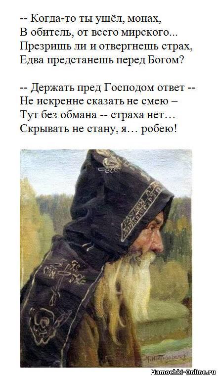 Владимир Шебзухов Духовная поэзия 8606768