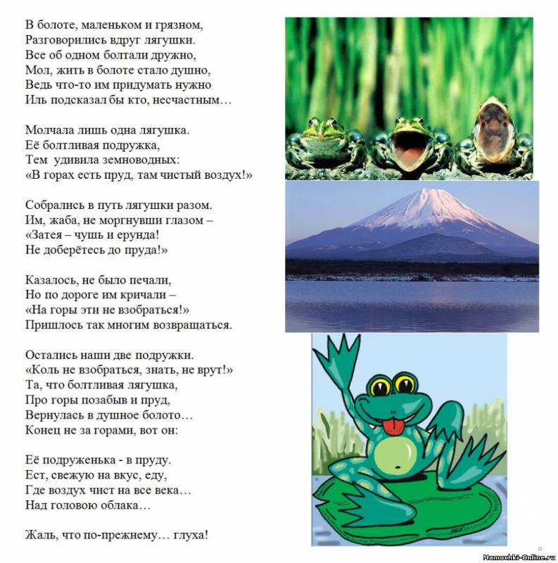 Притчи от Владимира Шебзухова S6933581