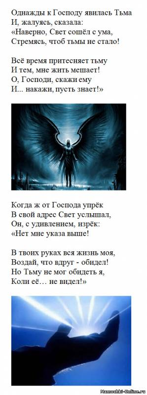 Владимир Шебзухов Духовная поэзия S8907472