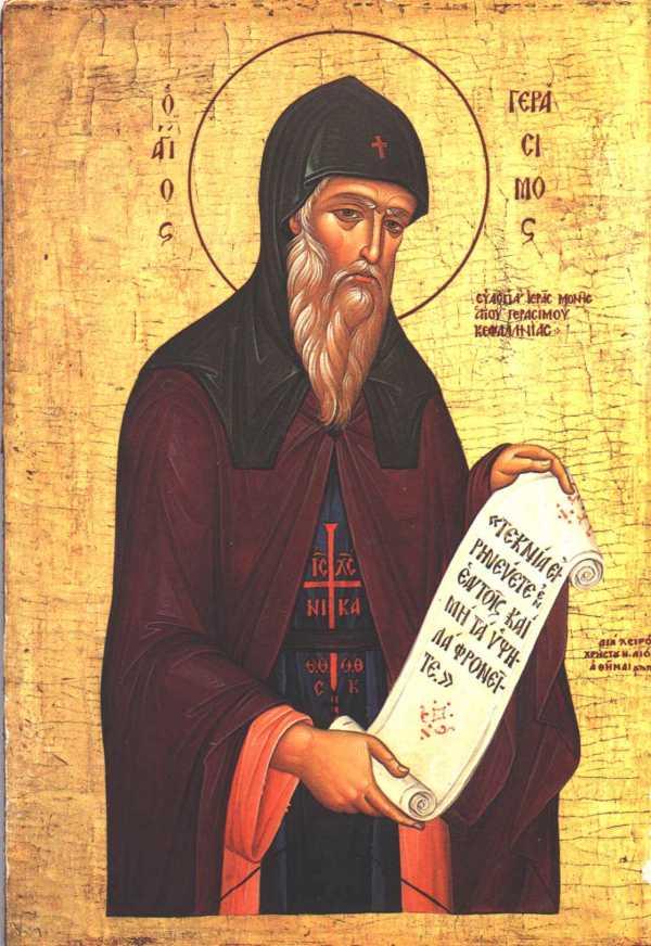 Čuda Božija u pravoslavlju - Page 2 Agg