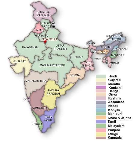 இந்தியாவின் தேசிய மொழி - நிச்சயமாக இந்தி அல்ல! Image013