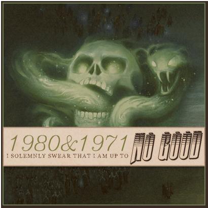 Другие Миры 85920