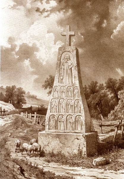 Les menhirs christianisés Rungleo-stele