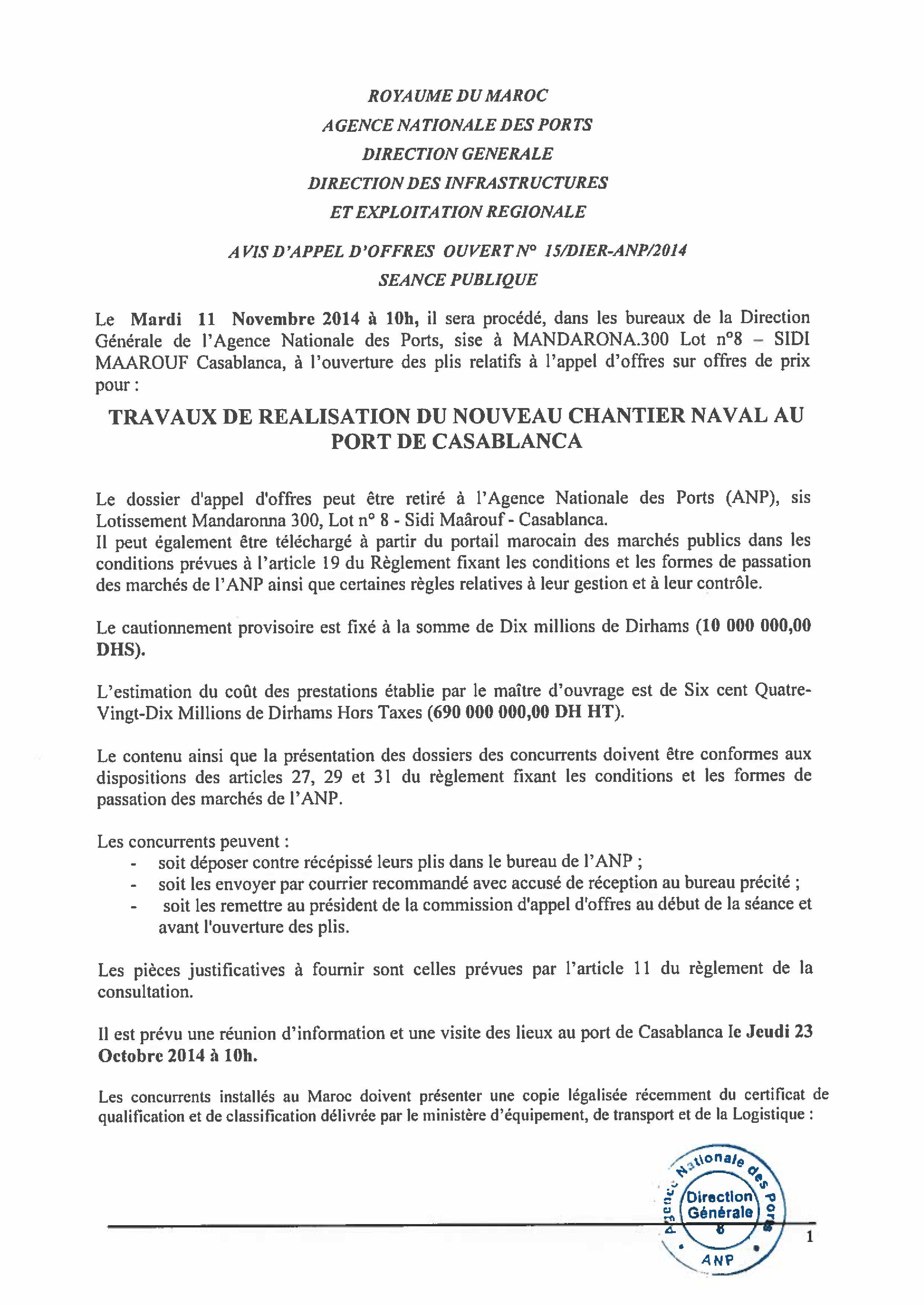 Développement de l'Industrie Navale Marocaine - Page 2 AO_15_DIER_ANP_2014-page-001