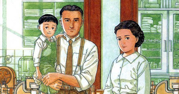[MANGA] Le Journal de mon Père (Chichi no Koyomi) Journal_de_mon_pere-cov